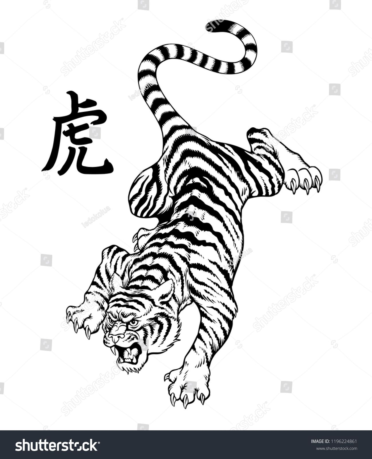 Tiger Tattoo Black White Vector Illustration Stock Vector Royalty Free 1196224861 In 2020 Traditional Tiger Tattoo Tiger Tattoo Design Tiger Tattoo