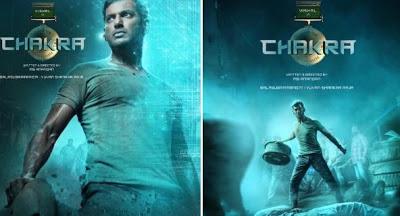 Vishal Next Chakra Movie First Look Poster Out Upcoming Movies Thriller Film Chakra