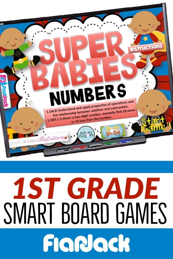 First 1st Grade Math Smart Board Game Bundle (With images