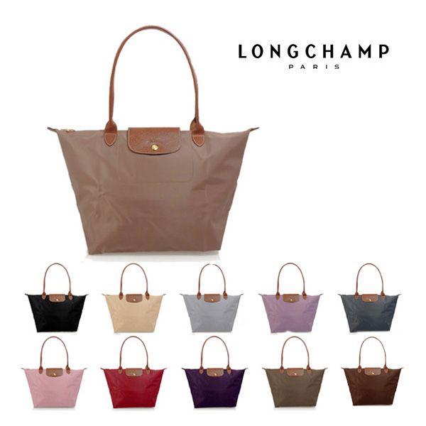 newest 17653 03ff9 楽天市場】【Longchamp】◇即納送料込み◇ロンシャン Le Pliage ...