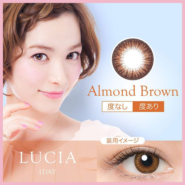 lucia japanese circle contact lenses give the appearance of larger