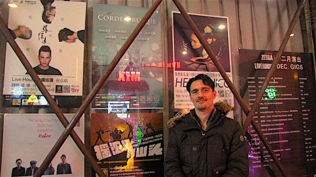 Tour-diary: la band Corde Oblique e i nove concerti in Cina.