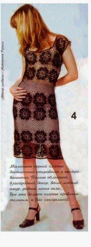 Irish crochet &: Платье мотивами