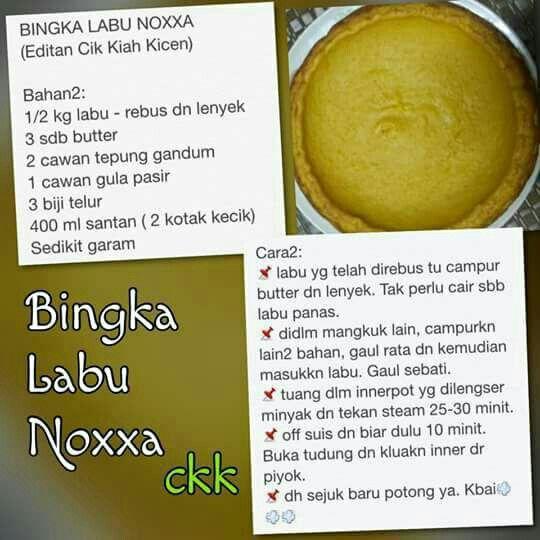 Bingka Labu Noxxa Recipes Cinnamon Roll Cookies Food