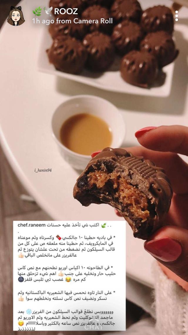 Pin By Mam On طبخات Sweets Recipes Yummy Food Dessert Arabic Food
