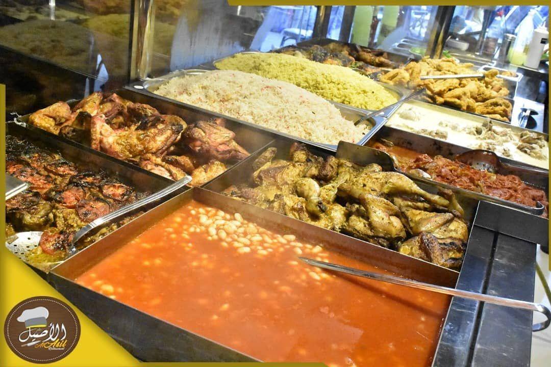 استغل آخر أيام شهر رمضان وزورنا بمطعم الأصيل في اسطنبول شيرين افلار بانتظاركم Arabian Restaurant Istanbul Turkey Sirinevler Chicken Broasted