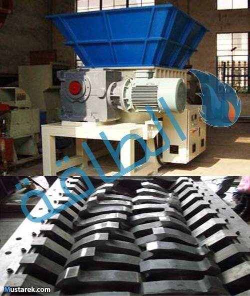 هي ماكينة تقوم بتكسير وفرم وتقطيع المخلفات الصلبة كزجاجات المياه المعدنية معلبات المياه الغازية الكانز الزجاج البلاستيك Gym Equipment Treadmill