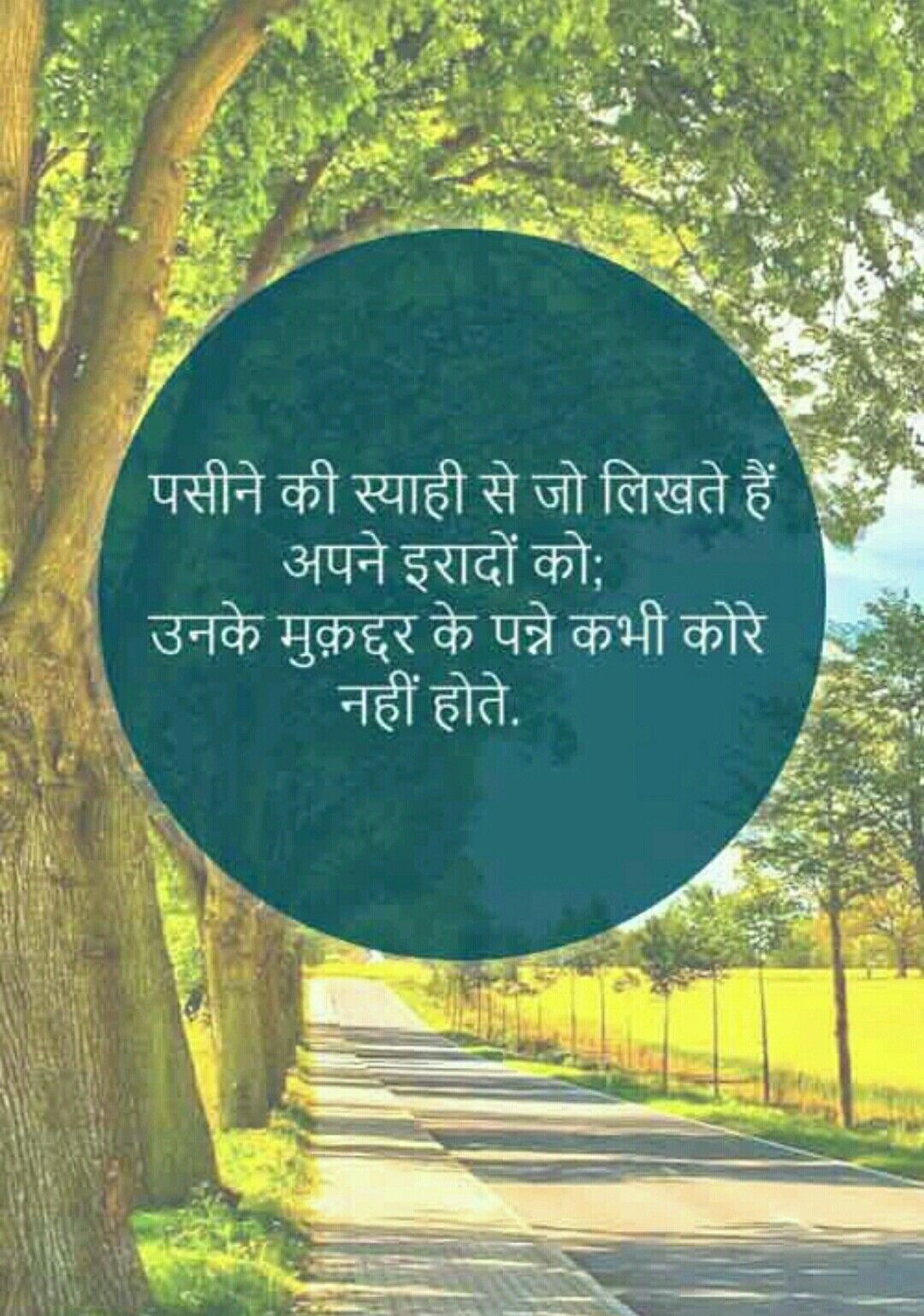 Wowz Awesome Hindi Quotes Motivational Quotes For Success Positivity Inspirational Quotes Motivation