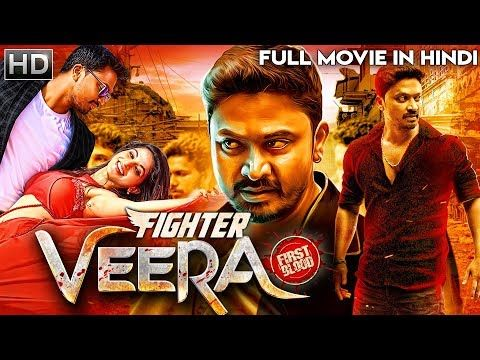 Download South Indian Movies Hindi Dubbed Full HD: FIGHTER