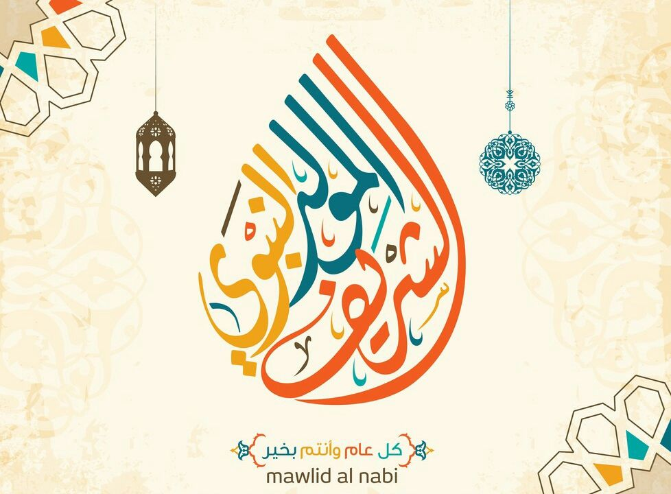 Pin By Hafida Hadjsmail On المولد النبوي الشريف Pink Flowers Wallpaper Islamic Art Dark Wallpaper