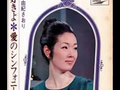 YOAKE NO SCAT -  SAORI YUKI (1969)