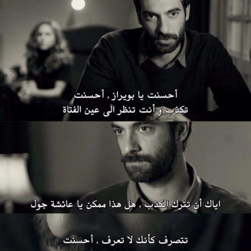 Shosh O 4 Mood Quotes English Vinglish Arabic Words
