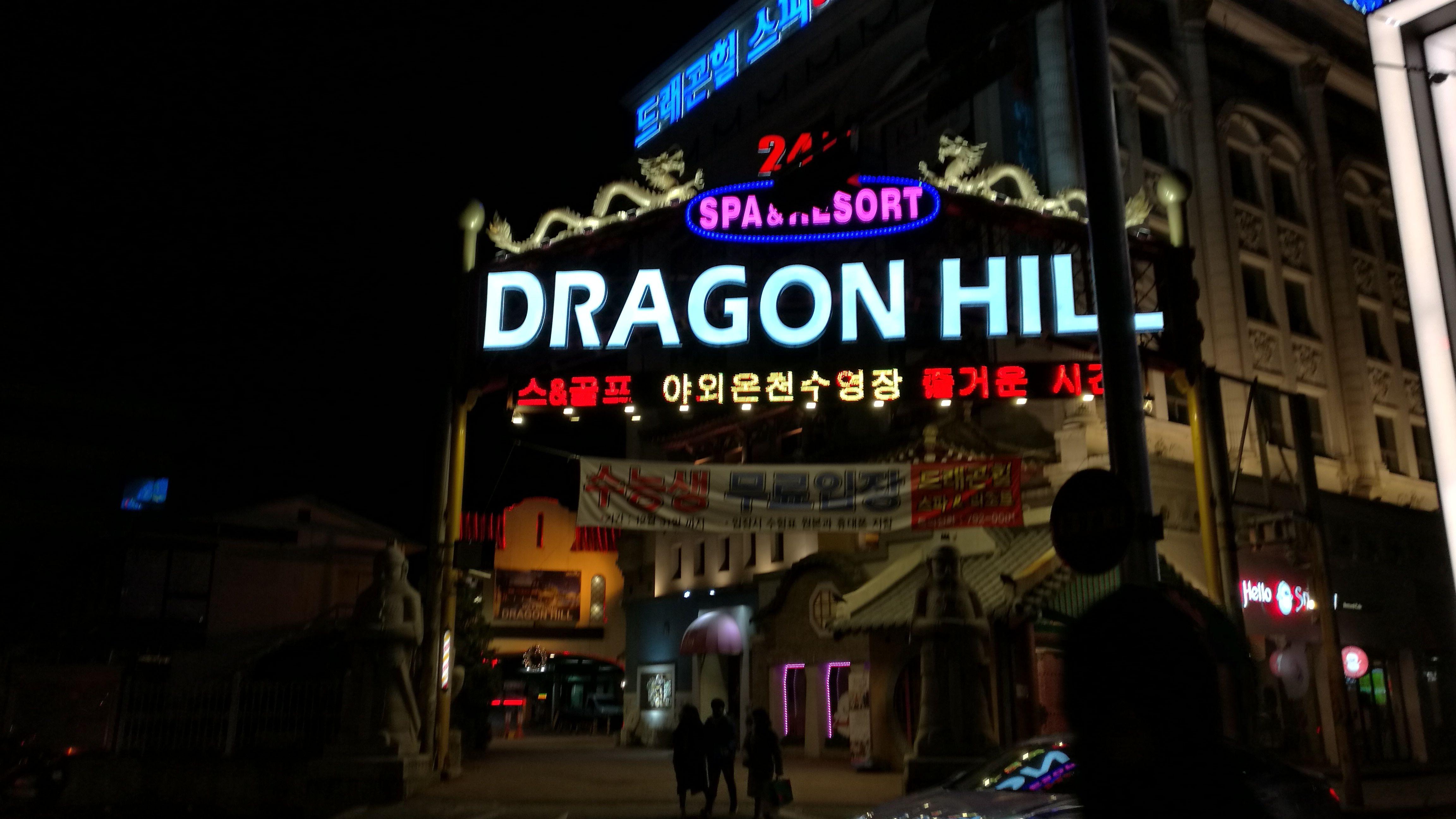 Dragon Hill, uno de los spas más conocidos de Corea