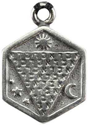 Photo of Abracadabra amulet