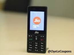 Face Lock Downloading Feature in Jio Phone, Rumor or Truth