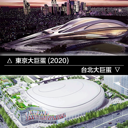 Are they gonna build a huge toilet in Taipei?