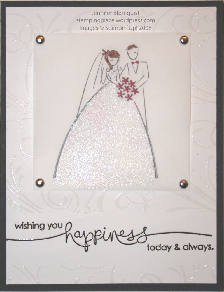 My Elegant Embossed Wedding Card