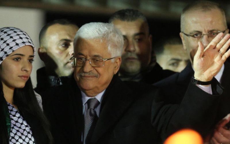 Palestine joins International Court