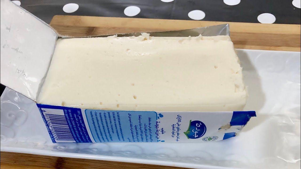 فرماج منزلي متعدد الإستعمالات فقط بنصف لتر حليب حضري اكترمن نصف كيلو فرماج Youtube Cheese Dish Soap Food