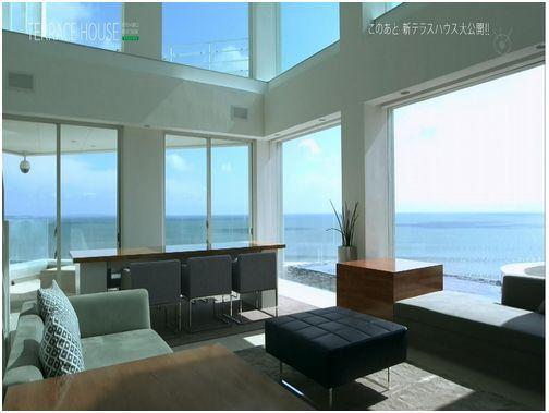 新テラスハウスの家の引っ越し場所は神奈川湘南?新居の写真画像有!