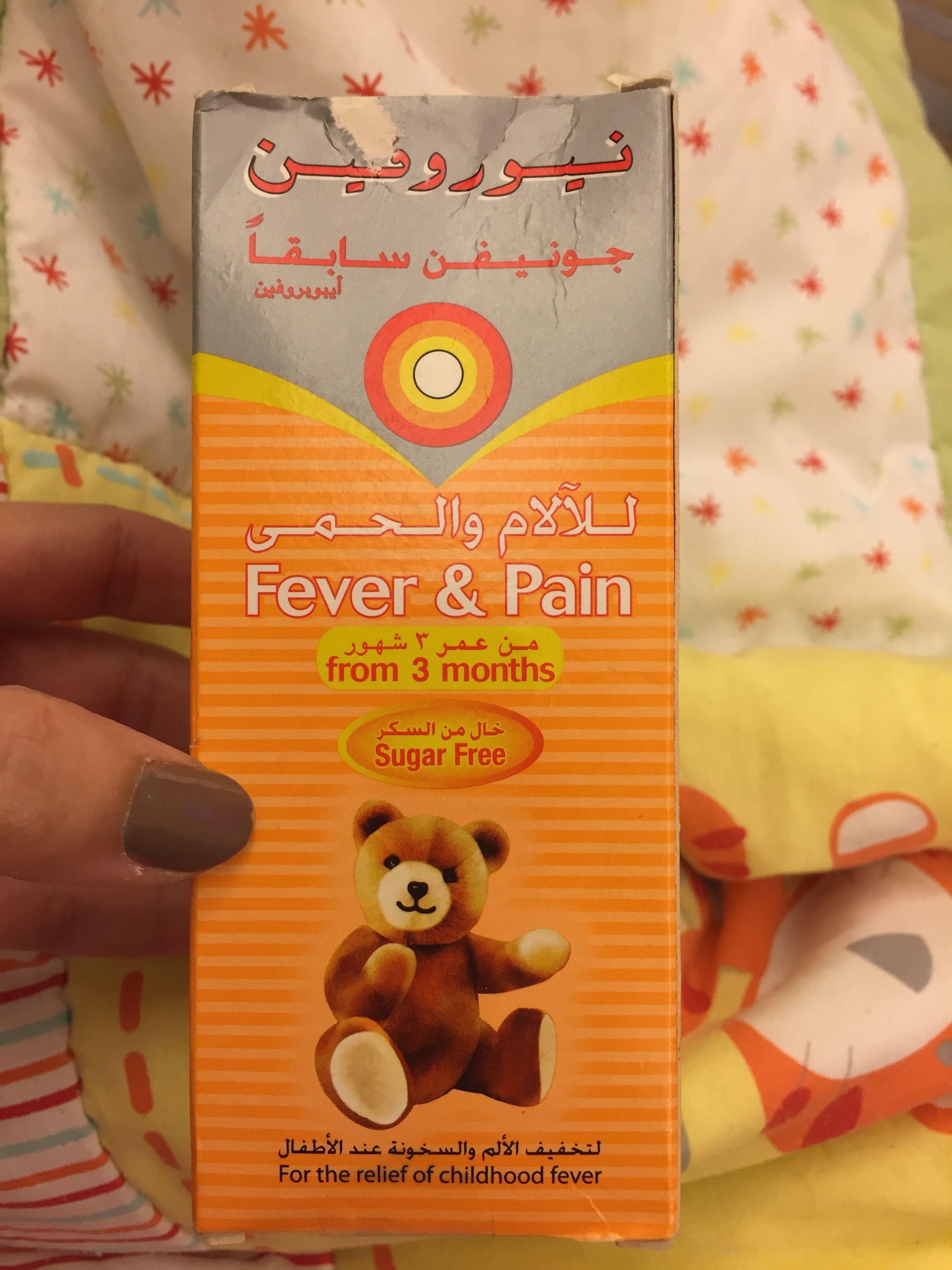 شراب حرارة ممتاز Sugar Free Childhood Food