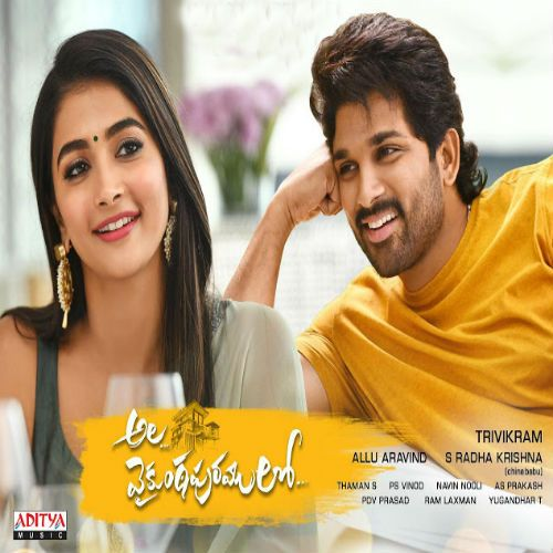 Ala Vaikunthapurramuloo 2020 Audio Songs Free Download Songs Download Free Movies Online