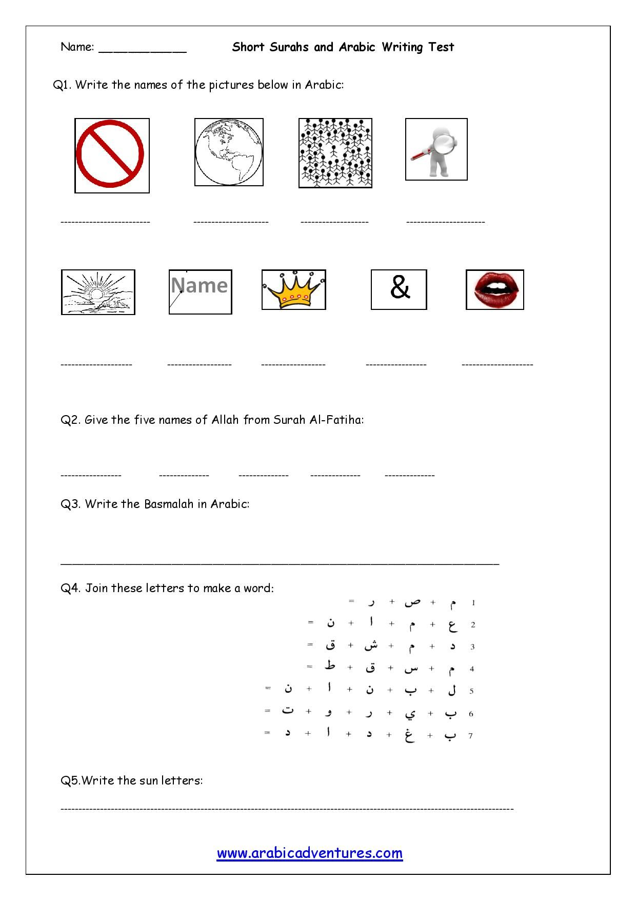 worksheet Keyword Worksheet short surahs keywords worksheet with handwriting practice exercises exercises