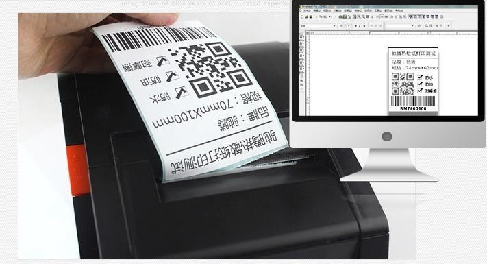 2016 GPRINTER GP3120TU label barcode printer thermal label printer