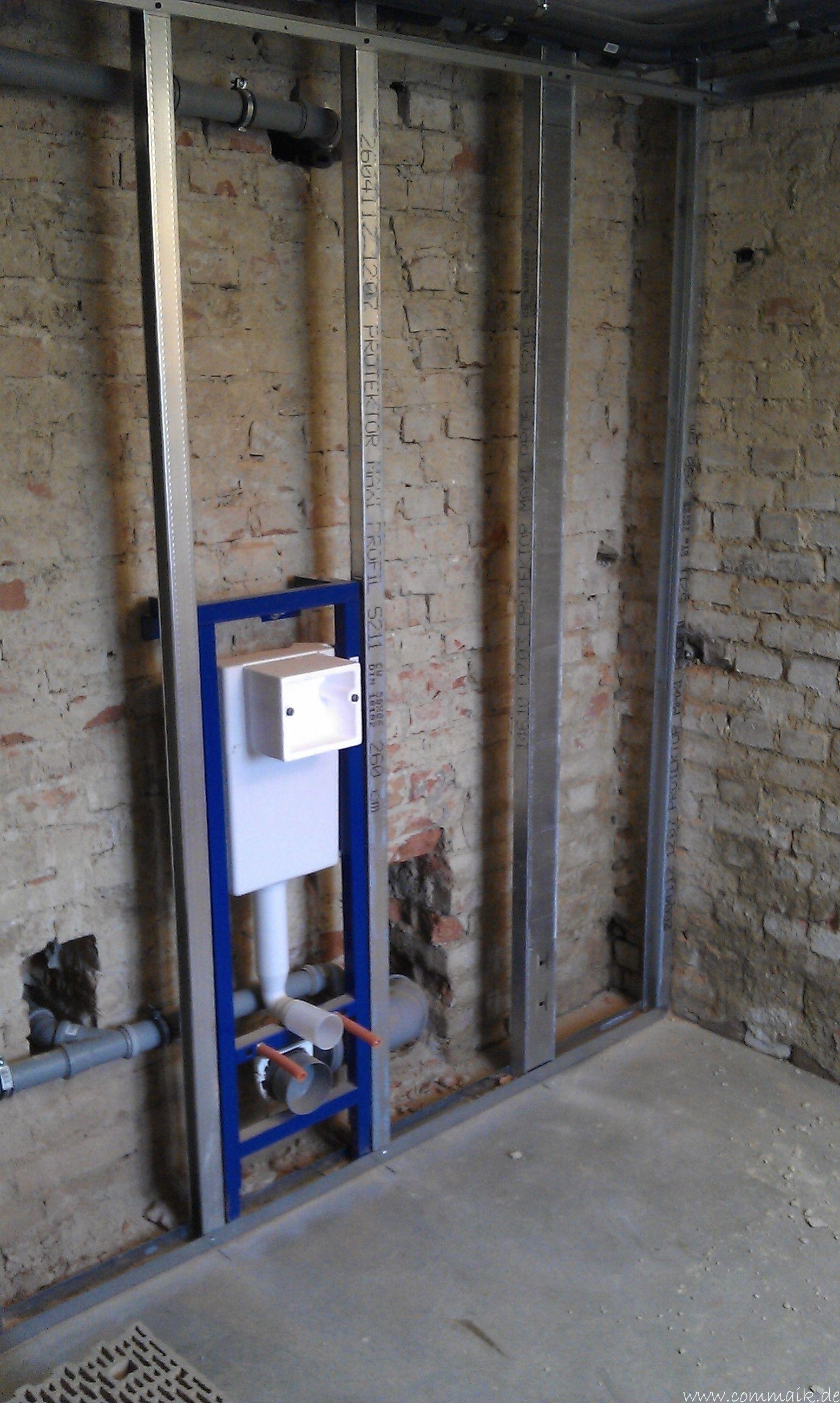 Trockenbau und Sanitärinstallation im Keller – Die Kundentoilette