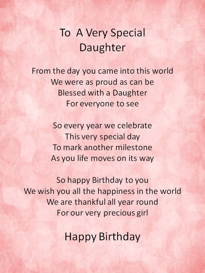 Happy Birthday Quotes For Daughter Pinkathy Vincent On Card Making  Pinterest  Verses And Wisdom
