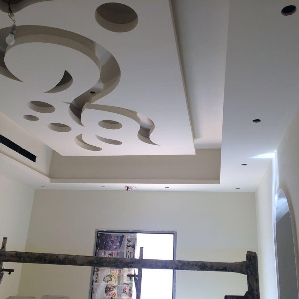 Quality Uae Design كواليتي اصباغ دهانات ديكور جبس House Ceiling Design Ceiling Design Bedroom False Ceiling Design