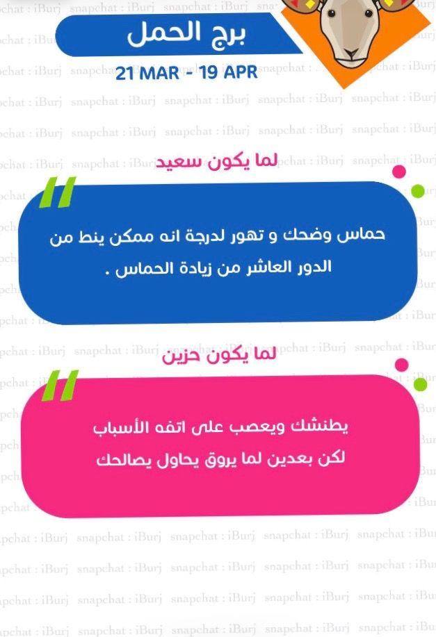صفات المرأة الحمل