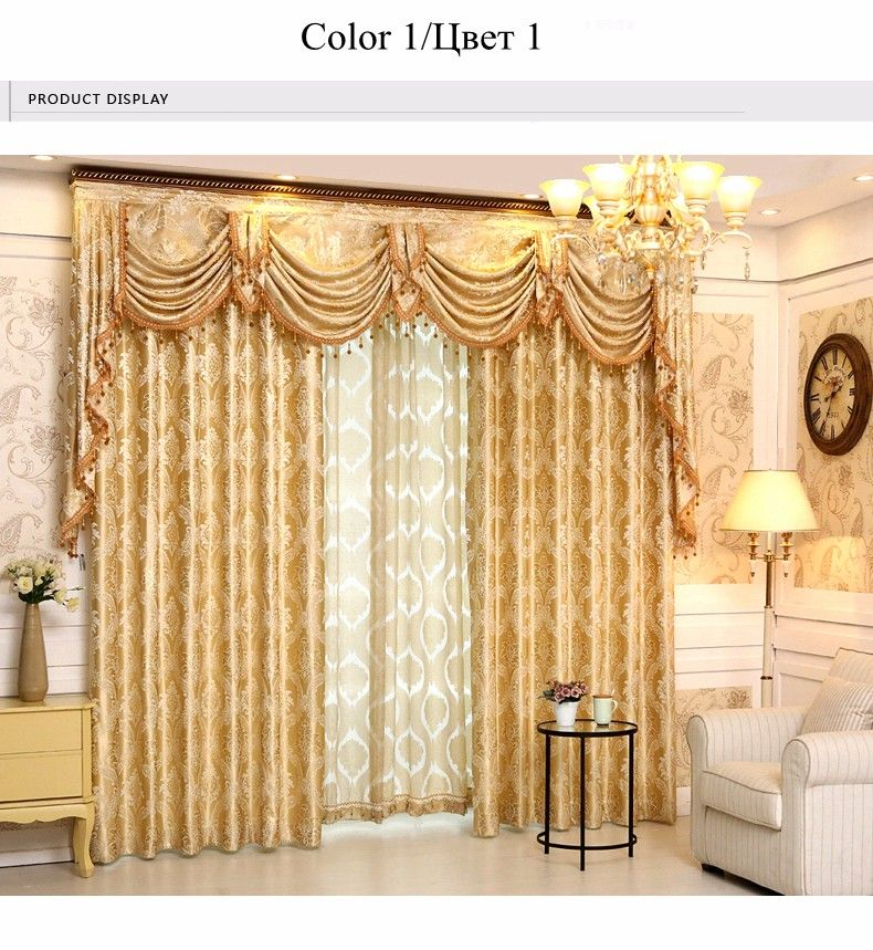 European Gloden Royal Luxury Curtains For The Bedroom Tulle Curtains For Living Room Window