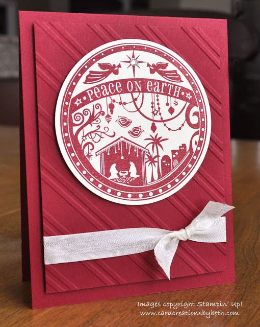 Wonderful Blessing,   Paper: Cherry Cobbler, Very Vanilla  Ink: Cherry Cobbler   Accessories: Stylish Stripes Embossing Folder, Circles Collection Framelits, Very Vanilla Seam Binding, Dimensionals