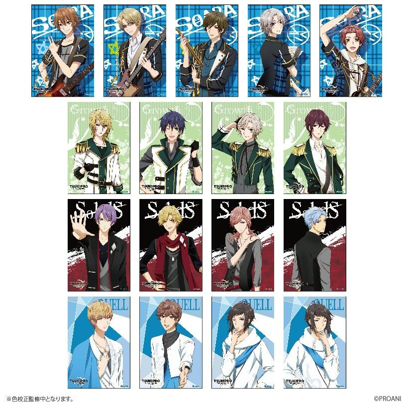 Colours Spec Q A Etc Etc: Tsukipro The Animation. Scheduled To Be Released On