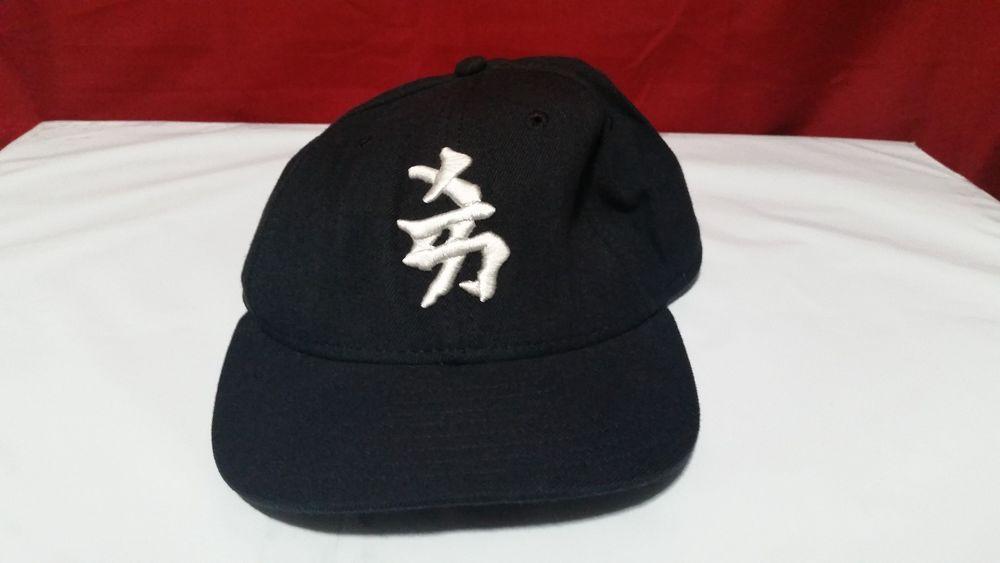 ddcc73e4295 New Era 7 1 4 New York Yankees Baseball Fitted MLB Hat Chinese script rare  USA  NewEra  NewYorkYankees