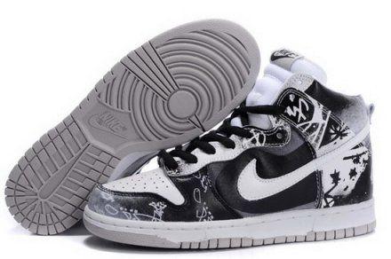 Mens Black Nike Shoes Dunk Sb 2012 New High Cut Dunkle in a Hazy Paris White