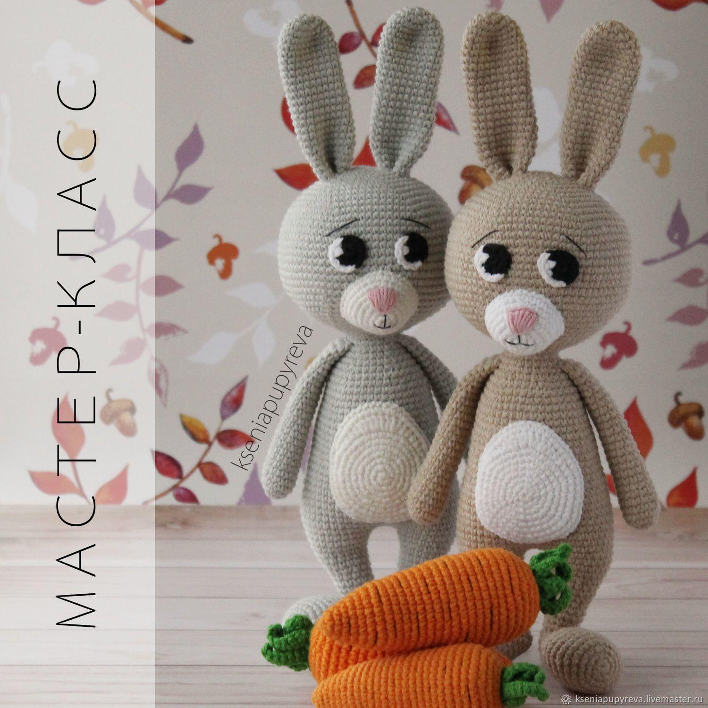 Мастер-класс по вязанию игрушки. Заяц с морковкой ...