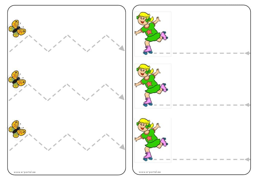 بوربوينت كتابة الخطوط للاطفال طريقة الصحيحة لمسك القلم Baby Mobile Map