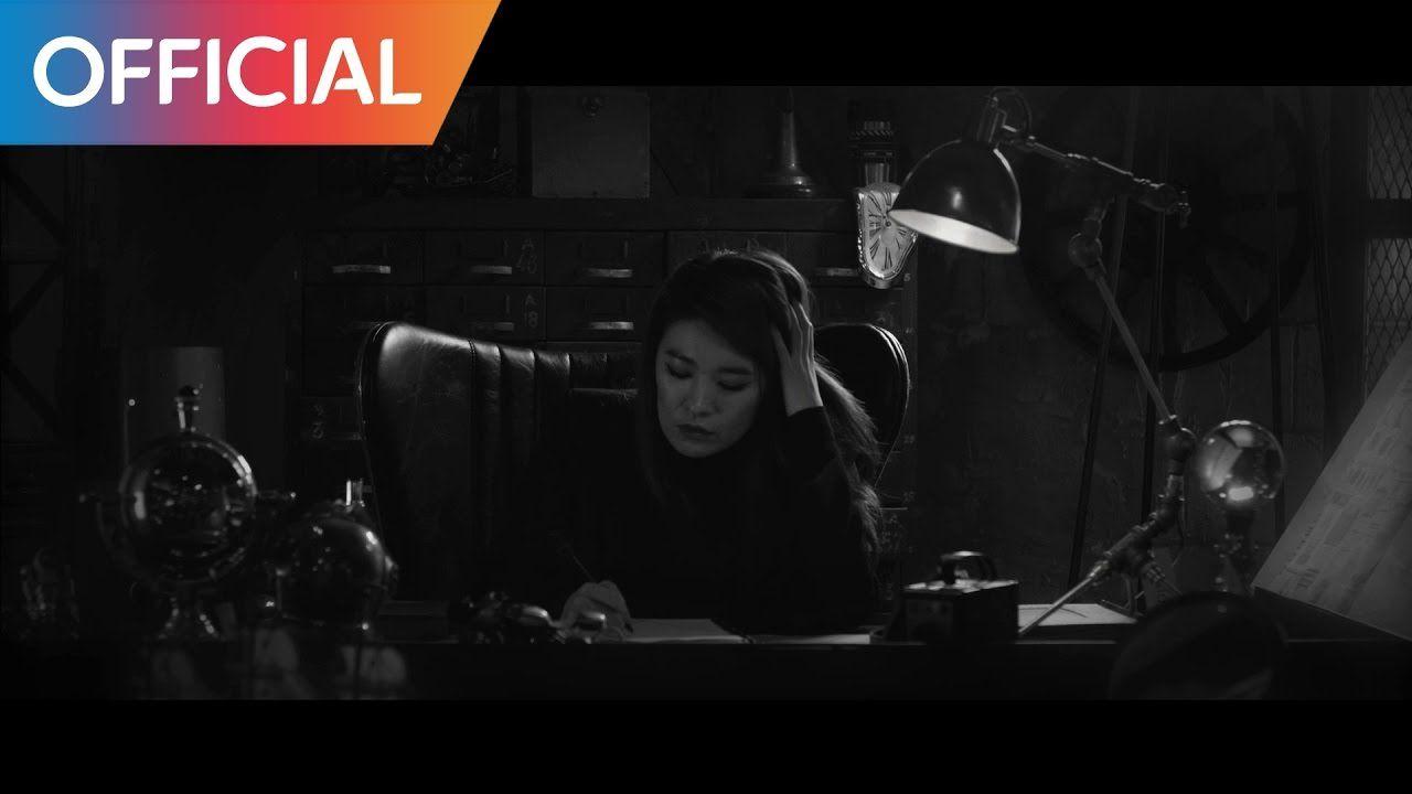 알맹 (ALMENG) - Cheers To Me (Teaser)
