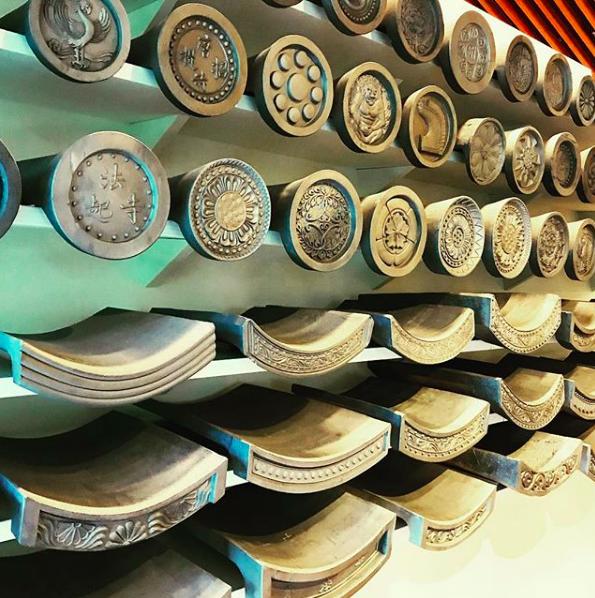 瓦曼陀羅 軒丸瓦 軒平瓦 竹中工務店道具館 企画展 千年の甍 古代瓦