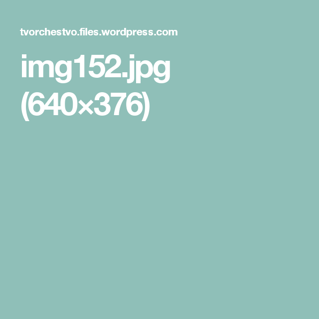 img152.jpg (640×376)
