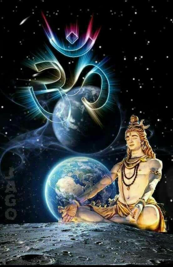 Mahadev With Images Lord Shiva Family Lord Shiva