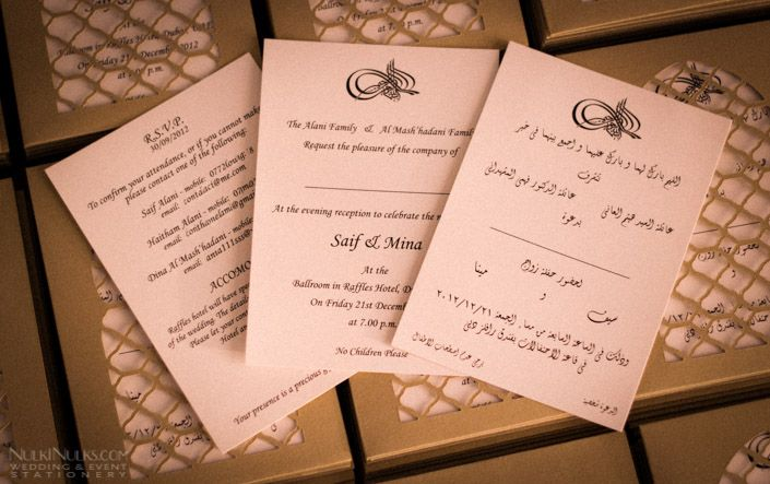 Moroccan Wedding Invitation Suite With 3 Cards