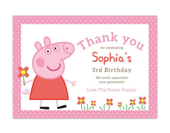 Printable Birthday Thank You Card 39 Peppa Pig 39 Birthday Thank You Cards Birthday Thank You Thank You Cards