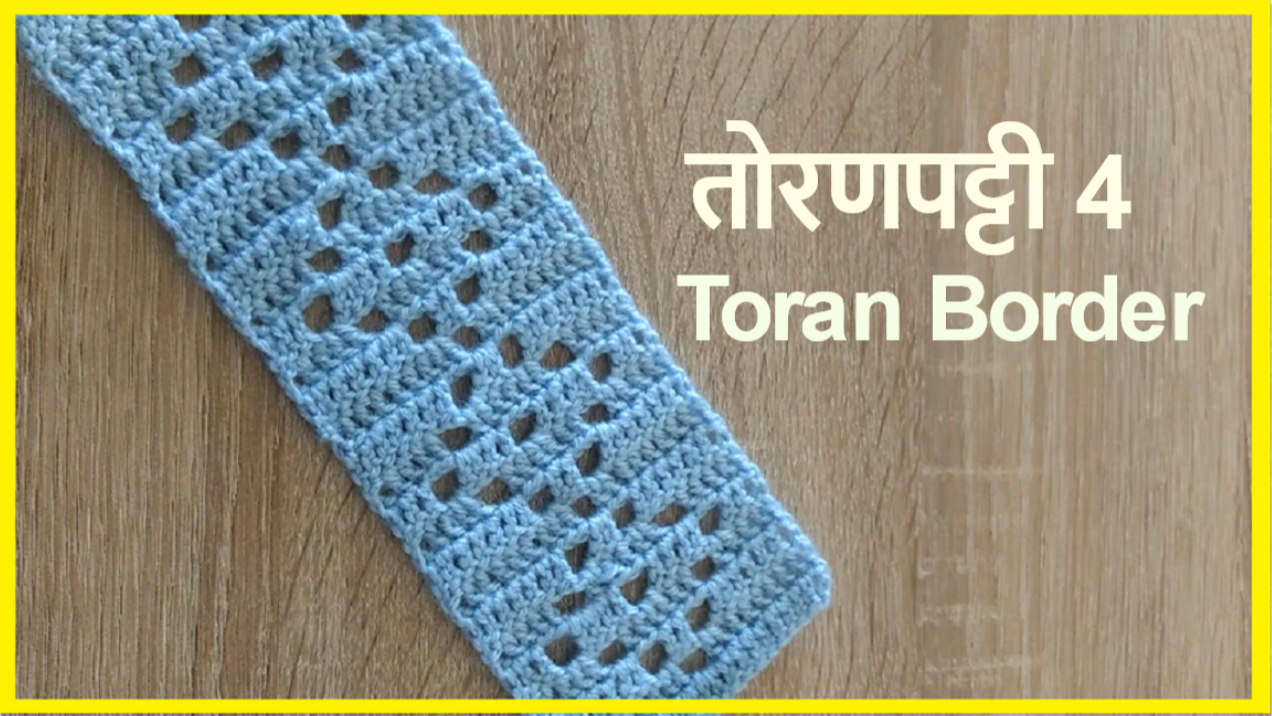 4 Toran Patti Lokar Vinkam In