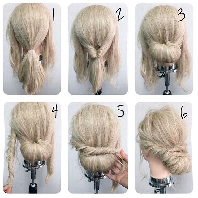 Messy Bun For Chill Night Hair Styles Simple Wedding Hairstyles Hair Lengths