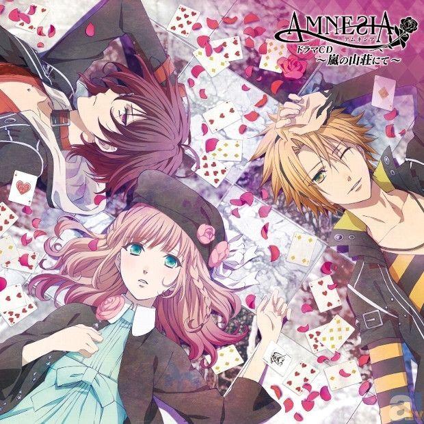 Znalezione obrazy dla zapytania amnesia anime