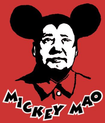 Memes de Mao, Mickey Mao