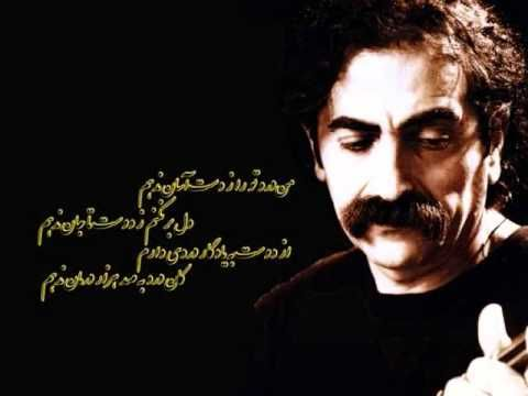 Shahram Nazeri yadegar doost - شهرام نظری - یادگار دوست
